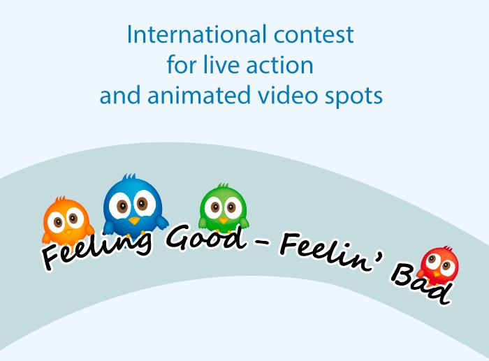 Творчески конкурс за младежи и деца