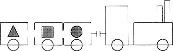 Фигура 1